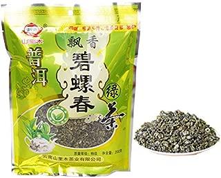 Piao xiang Bi luo chun tea 200g bagged green tea bulk Pu'er tea new tea Yunnan specialty before Ming Dynasty tea