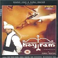 Hey Ram [DVD]