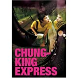 Chungking Express película clásica pintura arte cartel impresión lienzo decoración del hogar imagen pared impresión-60x80 cm sin marco