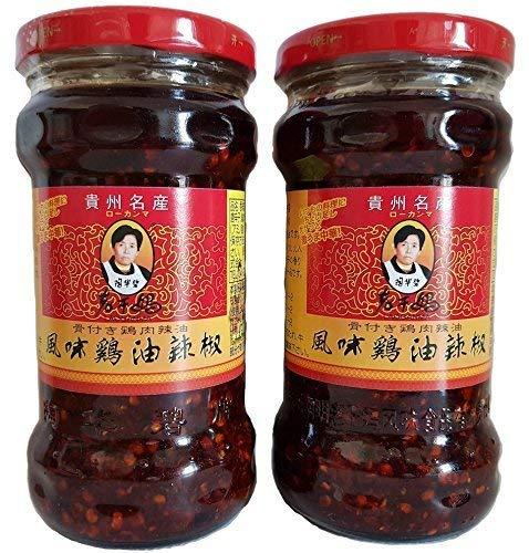 2本セット 老干媽 風味鶏油辣椒 鶏肉入り ラー油 中国名産 人気商品 280g x 2本