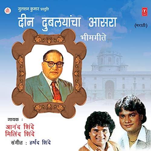 Anand Shinde & Milind Shinde