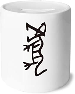 DIYthinker Bones Inscriptions Chinese Zodiac Tiger Money Box Saving Banks Ceramic Coin Case Kids Adults