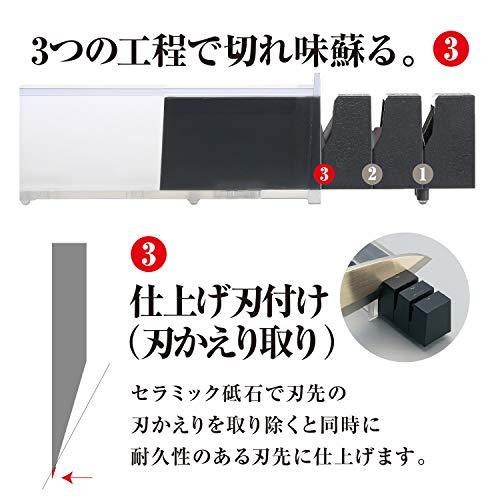 『貝印 KAI ダイヤモンドセラミックシャープナー 片刃用 日本製 AP0162』の4枚目の画像