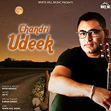 Chandri Udeek