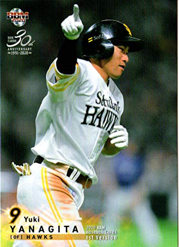 BBM 2020 ベースボールカード ファーストバージョン レギュラーカード No.47 柳田悠岐