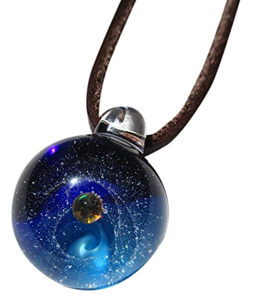 愛する消えるマインド銀河ガラス ブルー シルバーラウンド DW1188