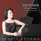 ベートーヴェン:ピアノ ソナタ第28番 第29番「ハンマークラヴィーア」