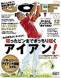 ゴルフダイジェスト 2020年 12 月号 [雑誌]