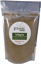Houttuynia Cordata - Yu Xing Cao - 4oz Powder Form - Fishy Smelling Herb - Dimmak Herbs