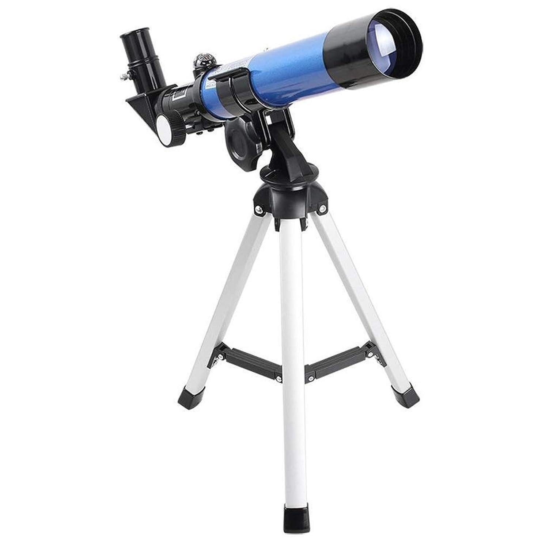 中絶哀イヤホンLILIS 天体望遠鏡 子供 望遠鏡 子供の初心者のための天体望遠鏡学生エントリーレベルの天体望遠鏡HDハイ?クレーター?ムーン?ムーン誕生日ギフト