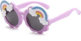hgkl - hgkl Gafas de Sol Flexibles Rainbow Flower Gafas de Sol Niños Redondos Gafas de Sol Niñas Niñas Niñas Niñas Bebé Coloreado Sombras Amarillo Pink Gafas Lindas Tendencias (Lenses Color : C04)