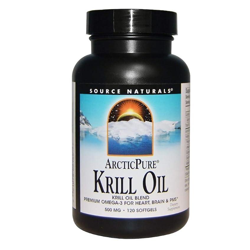 中止します下位サイズSource Naturals ArcticPure クリルオイル 500 mg 120ソフトカプセル 【アメリカ直送】