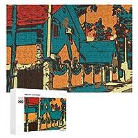 パズル ジグゾーパズル 農村 風景 木製パズル 300ピース インテリア puzzle 益智減圧 玩具 親子ゲーム 壁掛け 長方形 装飾画 プレゼント 部屋飾り 贈り物 40cmx28cm