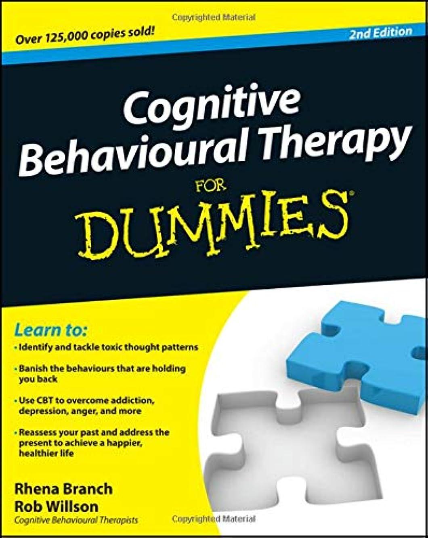 ステッチ化粧主Cognitive Behavioural Therapy For Dummies