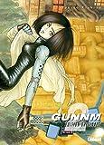 Gunnm - Édition originale - Tome 02