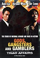 Gods, Gangsters and Gamblers/Triad Affairs