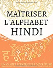 Maîtriser l'Alphabet Hindi, un cahier d'exercices d'écriture: Perfectionnez vos compétences en calligraphie et dominez le système d'écriture hindi