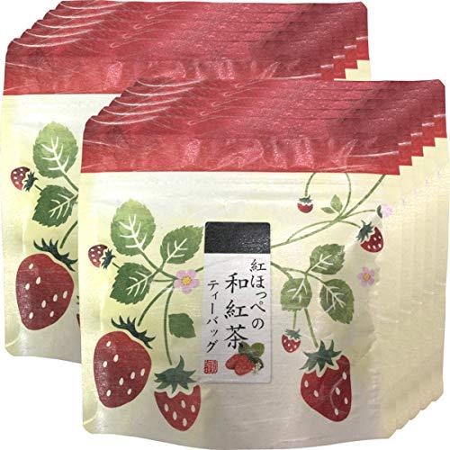国産 静岡県産 紅ほっぺ(いちご)の和紅茶 10g(2g×5)×10袋セット 巣鴨のお茶屋さん 山年園