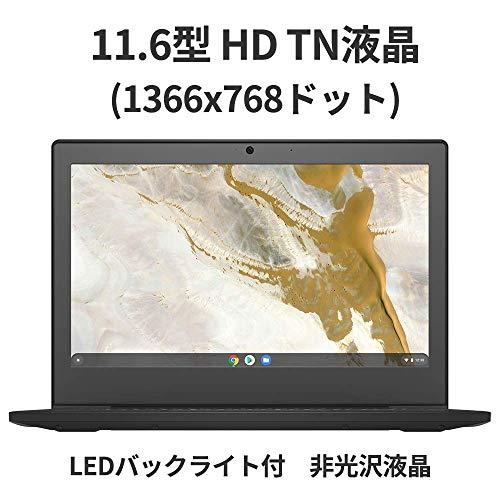 51RMr9fjFOL-9月19日からのAmazonタイムセール祭り、「Acer Chromebook Spin 512 R851TN-A14N」がお買い得!