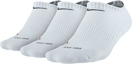 NIKE Dry Cushion No-Show Training Socks (3 Pairs)