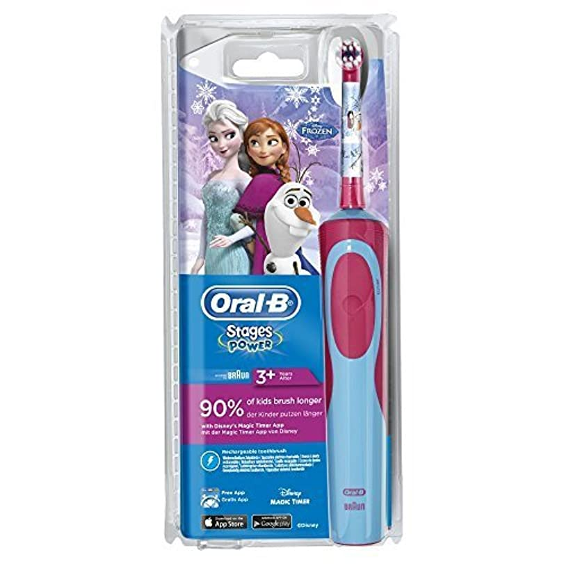 マーキングトレッド方法論Oral-B Stages Power Electric Toothbrush for Children 3 Years and + - Model : Frozen by Oral-B [並行輸入品]
