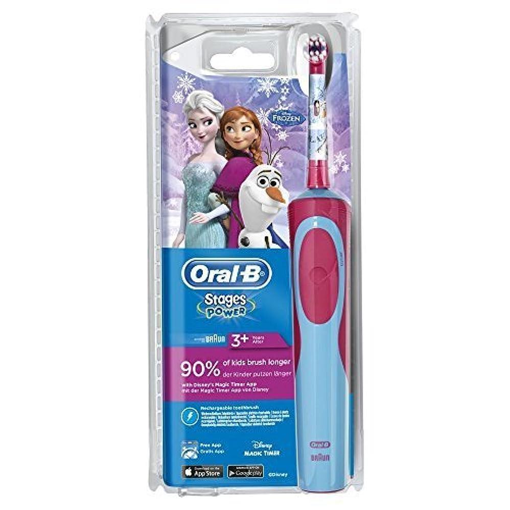 こどもの宮殿立派な前述のOral-B Stages Power Electric Toothbrush for Children 3 Years and + - Model : Frozen by Oral-B [並行輸入品]