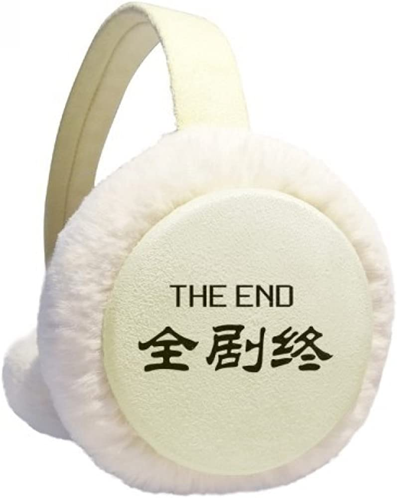 Chinese Words Here Is The End Winter Ear Warmer Cable Knit Furry Fleece Earmuff Outdoor