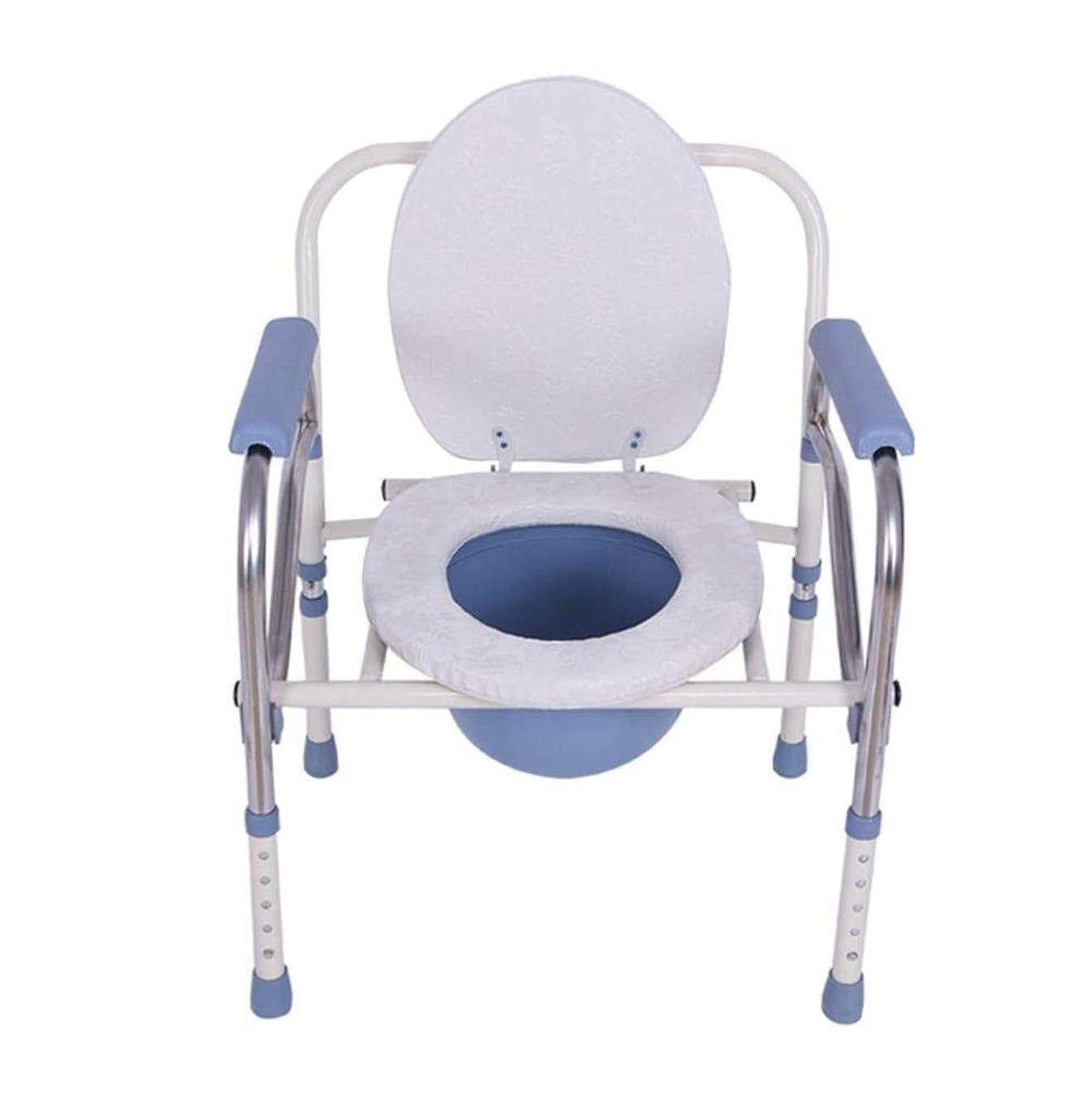 半円無許可誘発する折りたたみ式ベッドサイドside椅子-ステンレススチール製トイレ付き便器バケツ付き高さ調節可能な妊婦用トイレスツール