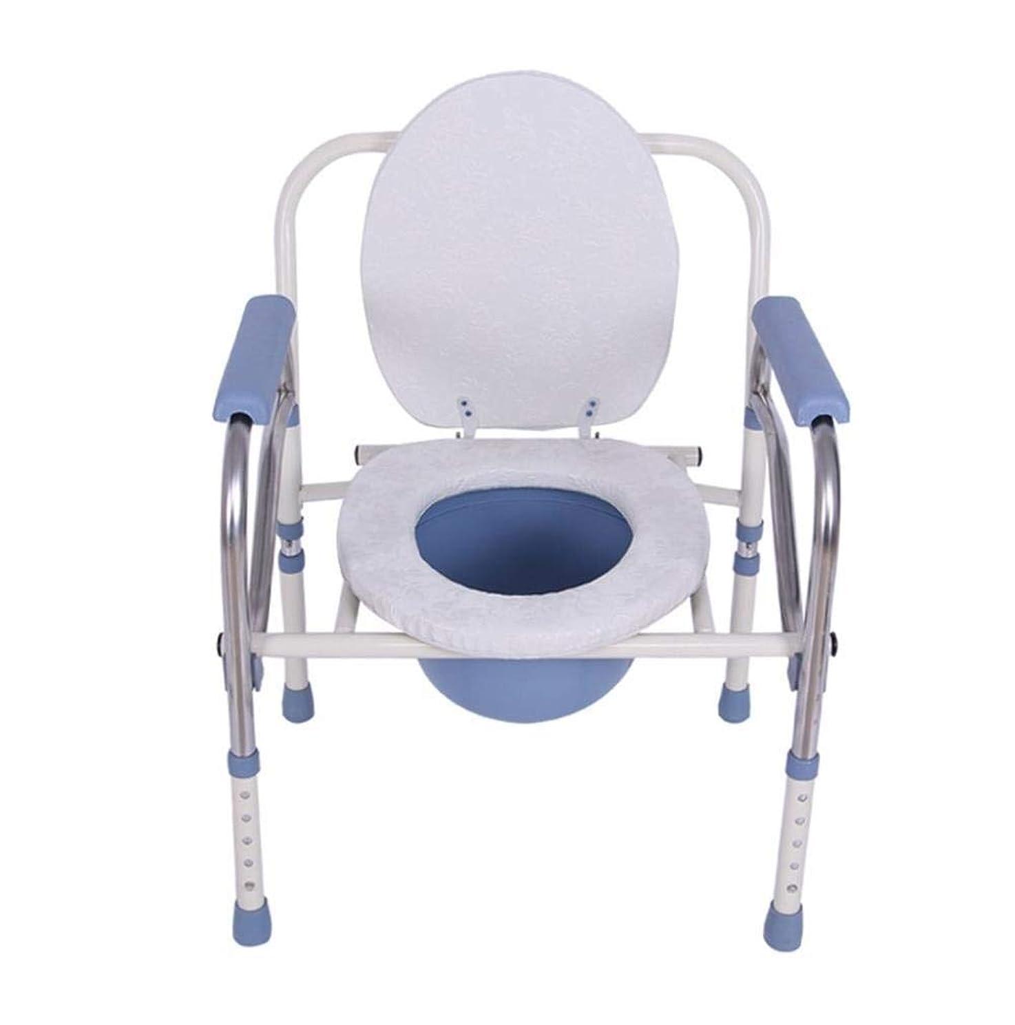 下線神経衰弱郊外折りたたみ式ベッドサイドside椅子-ステンレススチール製トイレ付き便器バケツ付き高さ調節可能な妊婦用トイレスツール