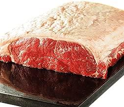ミートガイ グラスフェッドビーフ サーロインブロック (約2kg) ブロック肉 ステーキ ローストビーフ Grass-fed Beef Sirloin Block (2kg)