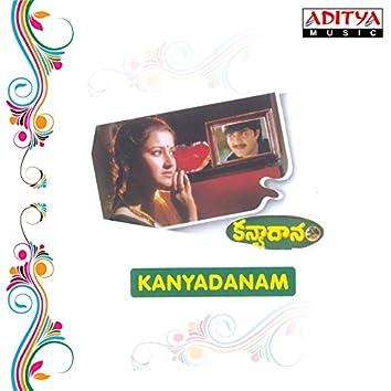 Kanyadanam (Original Motion Picture Soundtrack)