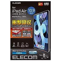 エレコム iPad Air 10.9インチ(第4世代 2020年モデル) フィルム 衝撃吸収 反射防止 TB-A20MFLFPN