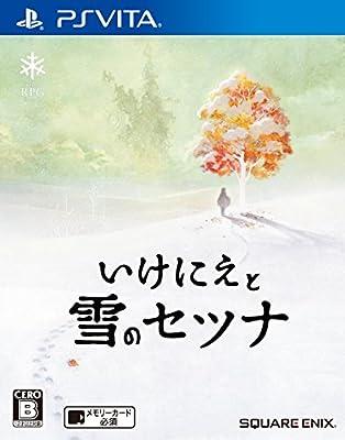 Ikenie to Yuki no Setsuna - Standard Edition [PSVita][Japan import]