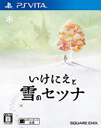 Ikenie to Yuki no Setsuna - Standard Edition [PSVita] [import Japonais]