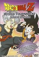 Dragon Ball Z: World Tournament - Junior Division [DVD] [Import]