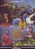 The Legend Of The 8 Samurai / Deadly Buddhist Raiders