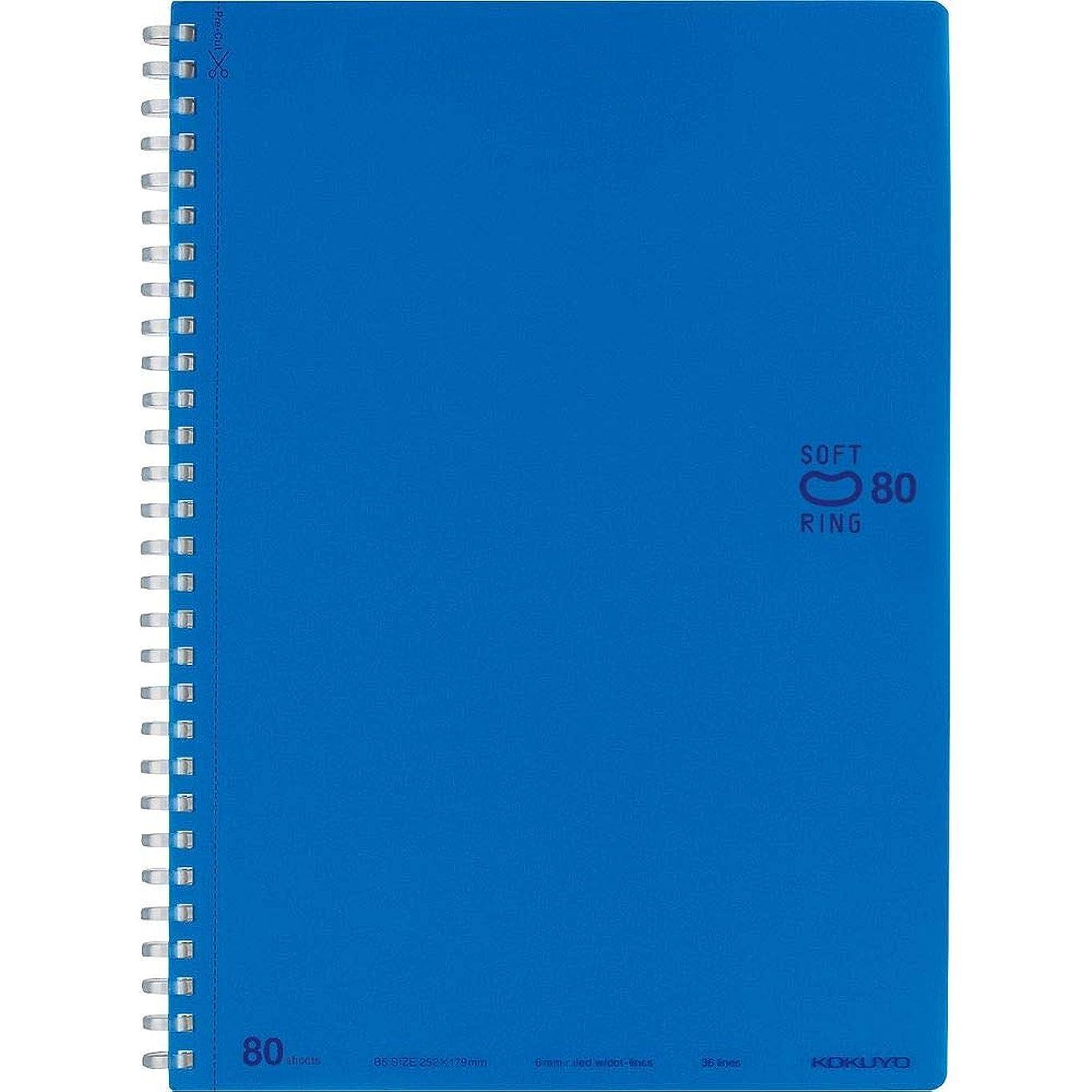 コクヨ ソフトリングノート ドット入りB罫 セミB5 80枚 ブルー ス-SV308BT-B 【まとめ買い5冊セット】