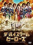 オシドラサタデー「ザ・ハイスクール ヒーローズ」DVD-BOX[DVD]