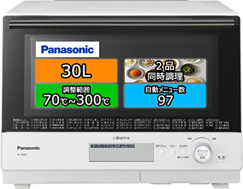 パナソニック ビストロ スチームオーブンレンジ 30L 2段調理 ホワイト NE-BS806-W