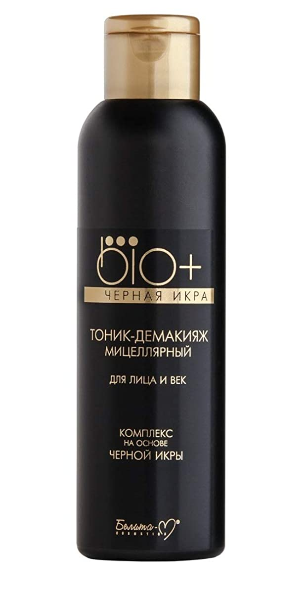展開する設置ログBieilita & Vitex | TONIC MAKEUP REMOVER MICELLAR FOR FACE AND EYELIDS | BIO PLUS | Black Caviar | Age: 18+