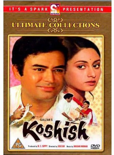 Koshish [DVD]