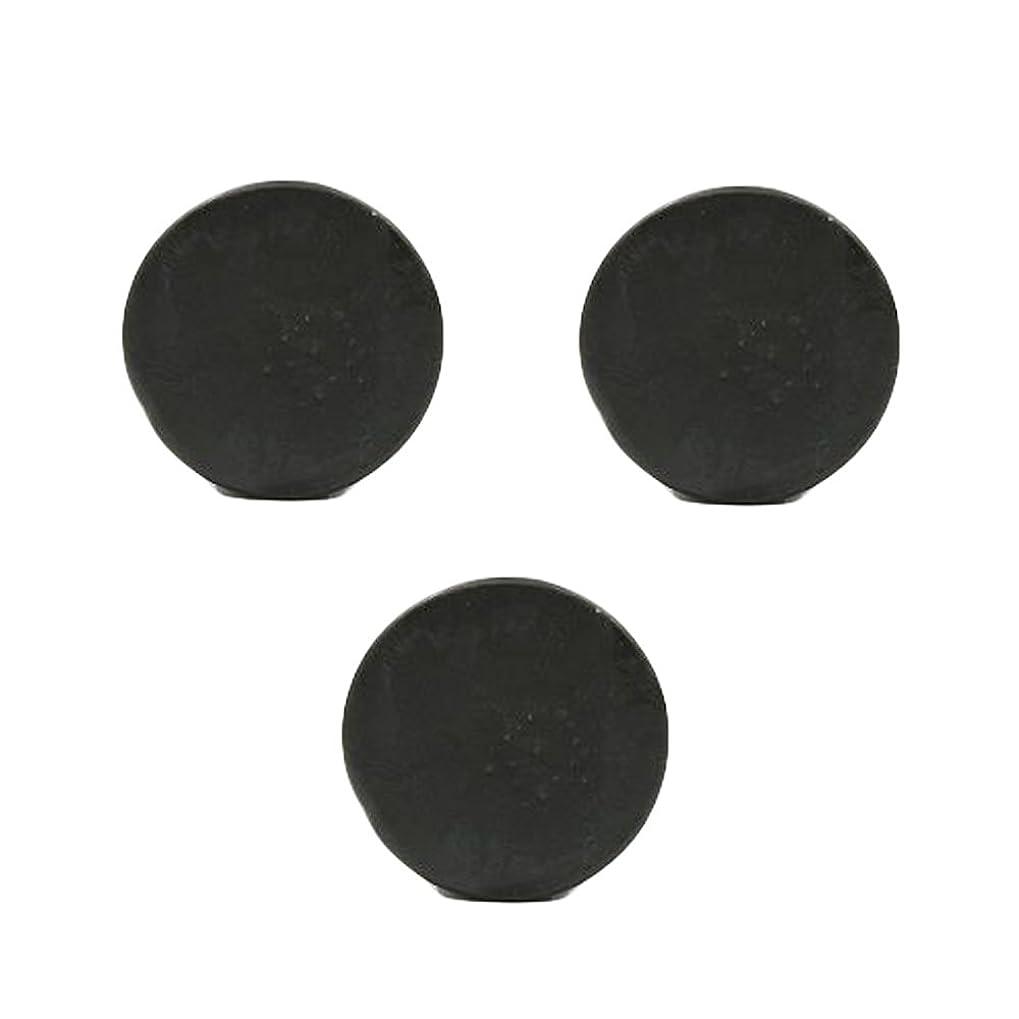 逆さまに消化手荷物薬用人参クレンジングソープ3個 / Fermented Dark Black Ginseng Cleansing Soap 3pcs[海外直送品] [並行輸入品]