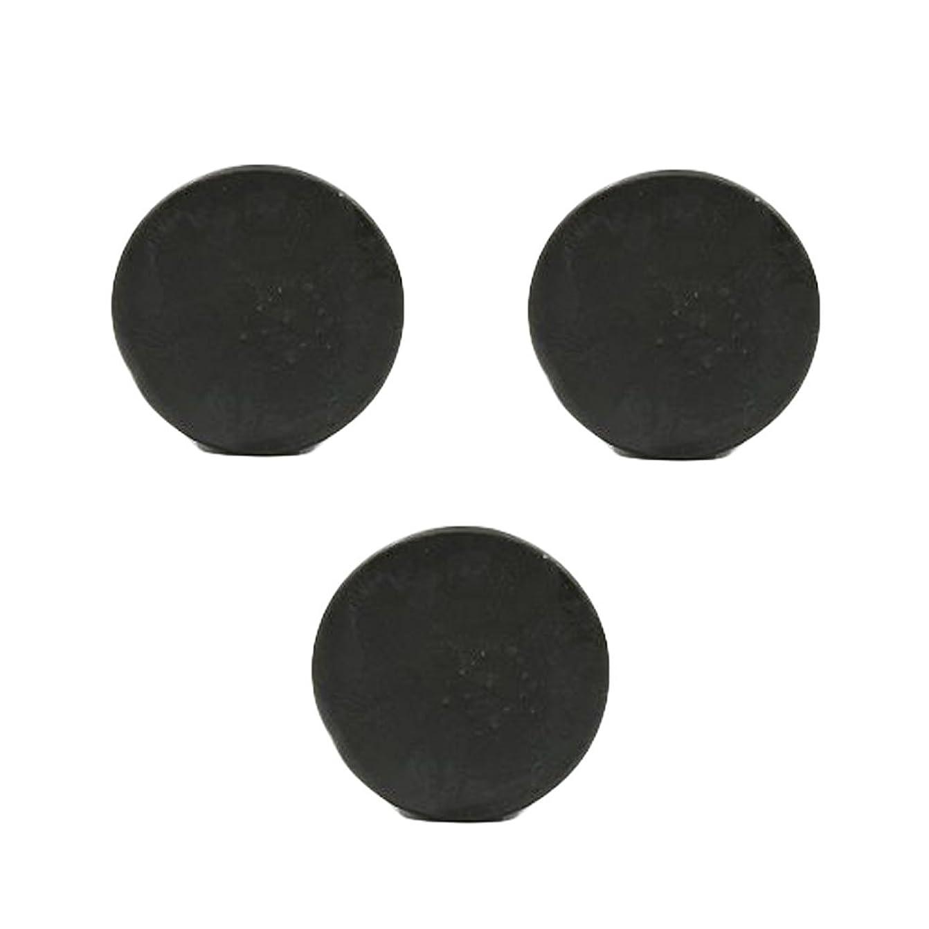 サバント横野生薬用人参クレンジングソープ3個 / Fermented Dark Black Ginseng Cleansing Soap 3pcs[海外直送品] [並行輸入品]