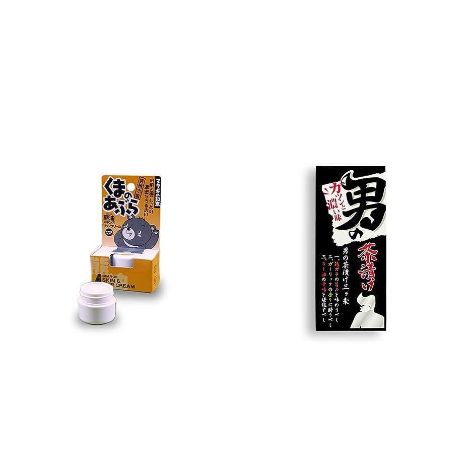 炎上ノート枢機卿[2点セット] 信州木曽 くまのあぶら 熊油スキン&リップクリーム(9g)?男の茶漬け(4.8g×8袋)