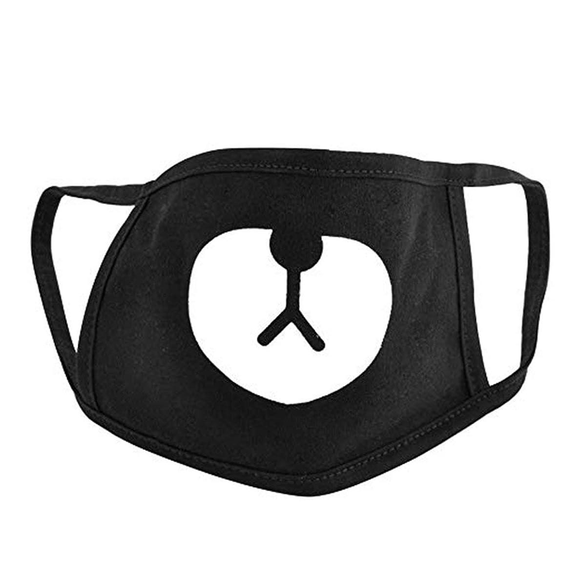 延期する回復する印象的1ピース漫画防塵口フェイスマスクユニセックスブラックベアサイクリング防塵コットン顔面保護カバーマスク - ブラック