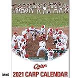広島東洋カープ 2021年 カレンダー