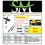 SM超撥水シリコンワイパー替えゴム 幅8mm(運転席) & 6mm(助手席) ソニカ L405S L415S イプサム SXM10G SXM15G CXM10G ヴィッツ KSP90 NCP91 NCP95 SCP90 ビスタ AZV50 AZV55 SV50 SV55 ZZV50 ビスタ アルデオ AZV50G AZV55G SV50G SV55G ZZV50G ベルタ KSP92 SCP92 NCP96 ポルテ NNP10 NNP11 NNP15 ラクティス NCP100 NCP105 SCP100 ノート E11 NE11 ZE11 ストリーム RN1 RN2 RN3 RN4 RN5 パートナー GJ3 GJ4 デミオ DE3AS DE3FS DE5FS DEJFS 用 600mm + 350mm 2本セット車用 ワイパー 純正ワイパー グラファイトワイパー エアロレインワイパー 鉄ワイパーブレード向け 交換用ワイパーゴム 車種専用セット BT01 & ST01 (黒)