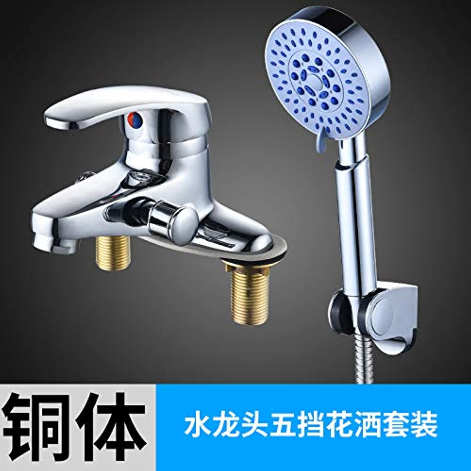 redOOY Mixing valve faucet double hole with shower bath set mixing valve wash basin dual use shower faucet, copper body faucet five block shower set G
