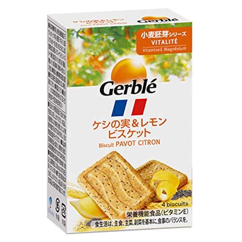 Gerble(ジェルブレ)バイタリティー ケシの実&レモンビスケット ポケットサイズ 50g 18個入り×1ケース