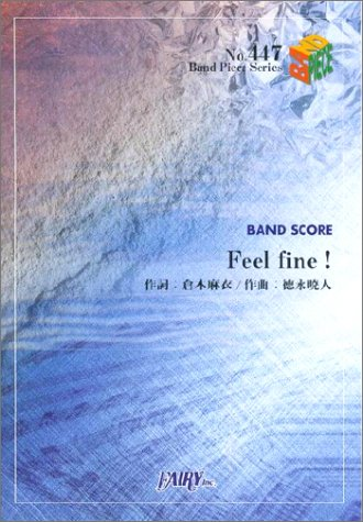 バンドスコアピースBP447 Feel fine! / 倉木麻衣 (Band piece series)